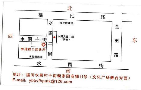 电路 电路图 电子 户型 户型图 平面图 原理图 468_301