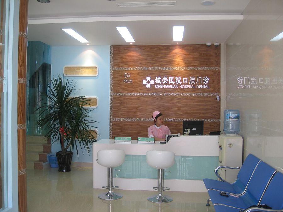 诊所吧台设计图